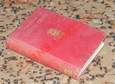 Книги иностранные (старые) - DSCF1383