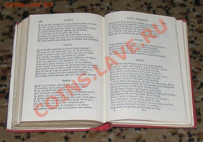 Книги иностранные (старые) - DSCF1385