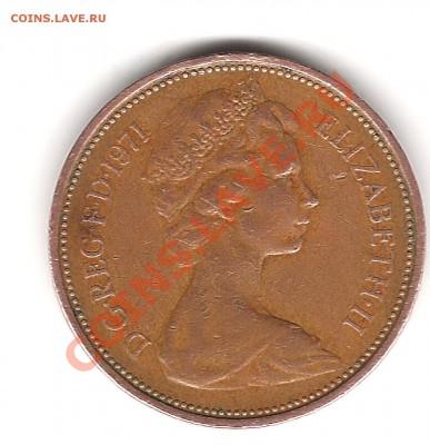 2 new pence  elizabeth - Изображение 585