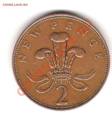 2 new pence  elizabeth - Изображение 586