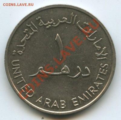Араб.Эмираты 1ди.1989   до   8.10.11г. 20ч.00м. - img0517