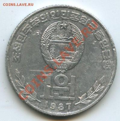 Сев.Корея 1во.1987г.  до   8.09.11г.  20ч.00м. - img0528