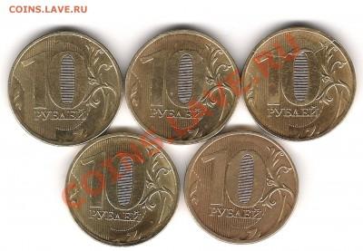 10 руб 2011г ммд раскол и бонус до 9.10.2011г 20.00 мск - Изображение 587