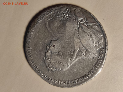 Рубль 1737, Анна, отслаивание металла, подлинность (?) - IMG_20210209_183818