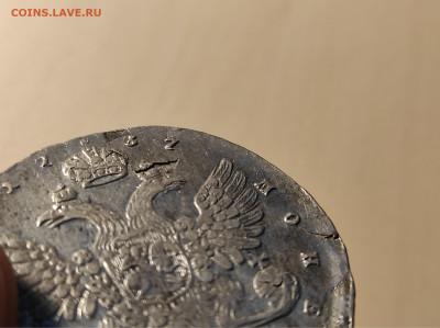 Рубль 1737, Анна, отслаивание металла, подлинность (?) - IMG_20210209_183654 (1)