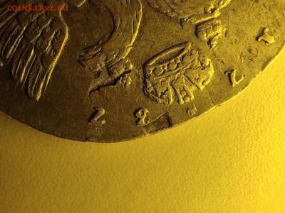 Рубль 1737, Анна, отслаивание металла, подлинность (?) - IMG_20210209_201141