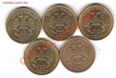 10 руб 2011г ммд раскол и бонус до 9.10.2011г 20.00 мск - Изображение 588