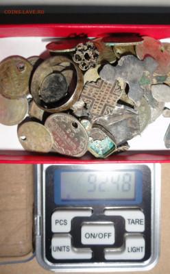Серебро лом 92.48 грамма - 1.JPG