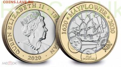 Монеты с Корабликами - 2фунта