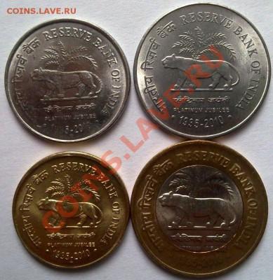 - БИМ - Индия набор 1,2,5,10 рупий 2010 Тигры 10.10 21.00 - Индия набор 2010-2
