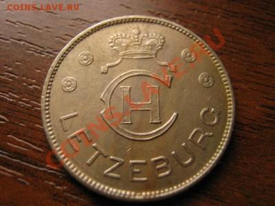 Люксембург 1 франк 1939  до 07.10 в 21.00 М - IMG_1058