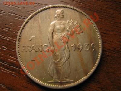 Люксембург 1 франк 1939  до 07.10 в 21.00 М - IMG_1057