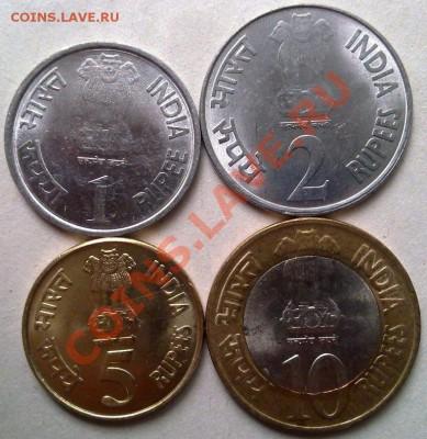 - БИМ - Индия набор 1,2,5,10 рупий 2010 Тигры 10.10 21.00 - Индия набор 2010-1