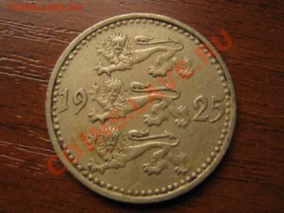 Эстония 10 марок 1925 до 07.10 в 21.00 М - IMG_1041