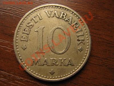 Эстония 10 марок 1925 до 07.10 в 21.00 М - IMG_1040