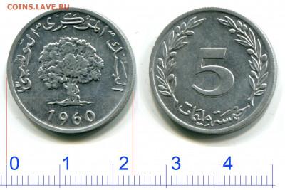 Бракованные монеты - Тунис 5 миллим 1960 брак