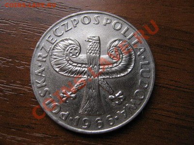 """Польша 10 злотых 1966 """"Малая"""" колонна до 07.10 в 21.00 М - IMG_1128"""