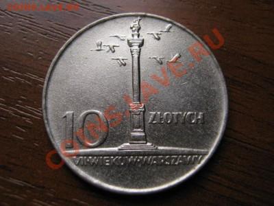 """Польша 10 злотых 1966 """"Малая"""" колонна до 07.10 в 21.00 М - IMG_1127"""