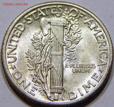 Монеты США. Вопросы и ответы - DSCN7101_1