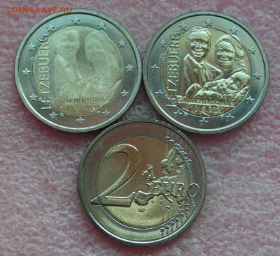 Монеты с самым уродливым дизайном - 226285974