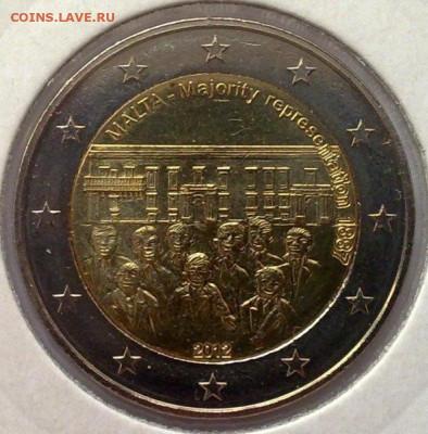 Монеты с самым уродливым дизайном - 11 — копия