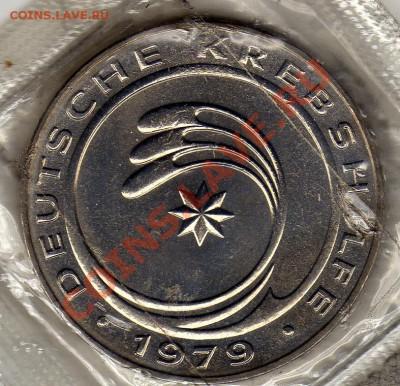 ГЕРМАНИЯ 1979 М.ШЕЕЛЬ ДО 10.10.11 В 22.00МСК (613) - img291