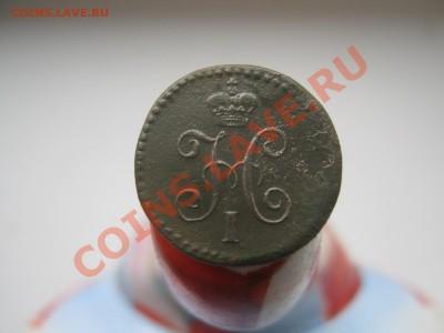 1,4 серебром 1840 г см - СМ2 002