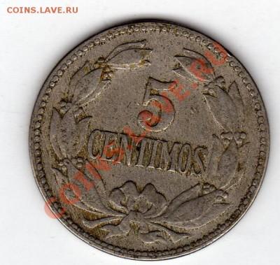 ВЕНЕСУЭЛА 5 СЕНТИМО 1946 ДО 10.10.11 В 22.00МСК (506) - img338