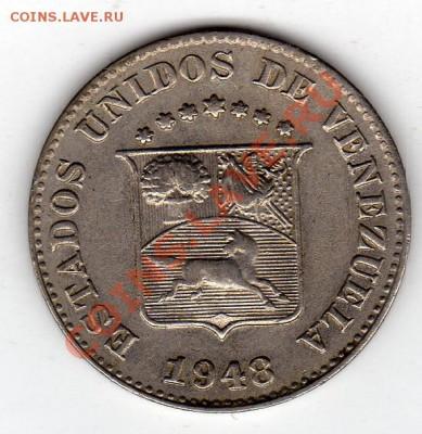 ВЕНЕСУЭЛА 5 СЕНТИМО 1948 ДО 10.10.11 В 22.00МСК (506) - img341