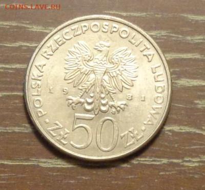 ПОЛЬША - ФАО до 19.02, 22.00 - Польша ФАО - 2