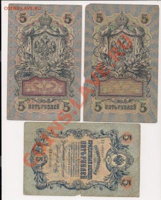 Царские боны 1909-1947 до 12.10 в 22.00мск - 1йц2укуц