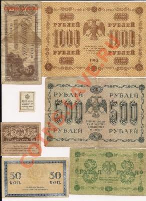 Царские боны 1909-1947 до 12.10 в 22.00мск - ммм