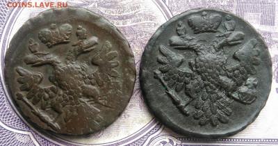деньга 1738 и 1741 оригинал? - IMG_20210214_114451