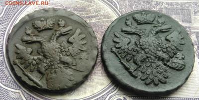 деньга 1738 и 1741 оригинал? - IMG_20210214_114515