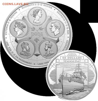 Монеты с Корабликами - 100летие истории.PNG