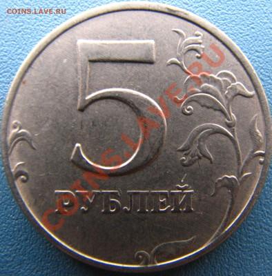 5 руб 1998 штемпель 1.3В до 11.10 до 23.00 - IMG_8439