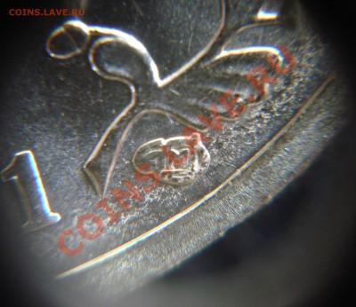 """""""Курск"""" 2011 - какая разновидность? - DSC05366.JPG"""