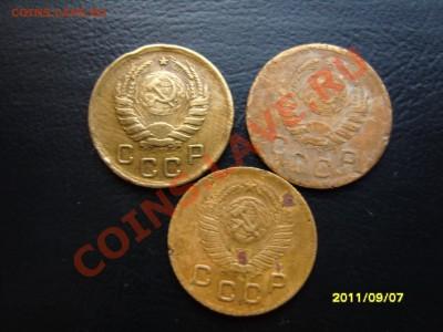 1 копейка 3шт.1938-41-49гг.До 11.10.2011 ,22.30 - SS103635.JPG