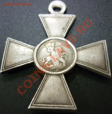 Георгиевский крест - 2.JPG