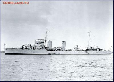 Монеты с Корабликами - 1280px-HMCS_Saguenay_E-80027