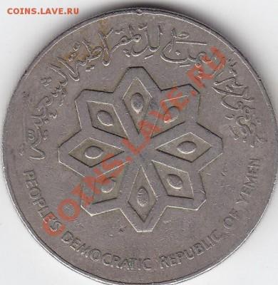 ЙЕМЕН 50 филсов 1979 до 9.10 22:00 мск - IMG_0009