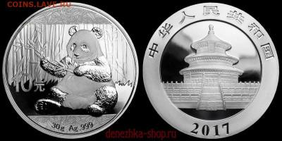 10 юаней панда оригинал? - scale_2400 (1)