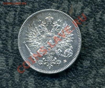 50, 25 пенни 1916 г. до 11.10.11. 22-00 мск. - img318