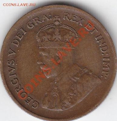 КАНАДА 1 цент 1932 до 10.10 22:00 мск - IMG_0017