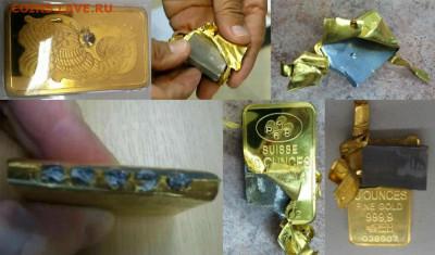 Как определить золото?! - 131336_original