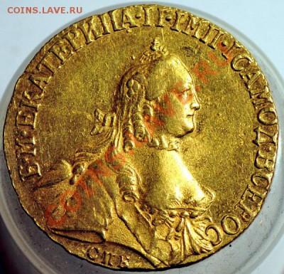 Коллекционные монеты форумчан (золото) - DSC_4589
