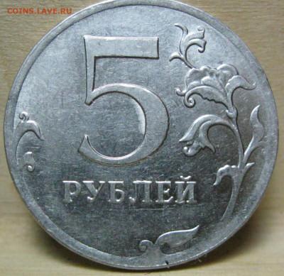 Бракованные монеты - IMG_3723.JPG