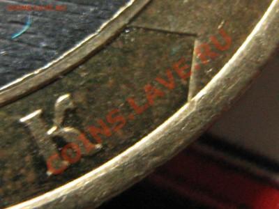 10 рублей 2006 Торжок сдвоенность изображения - IMG_0510.JPG