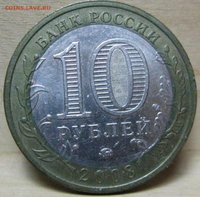 Бракованные монеты - IMG_3727.JPG