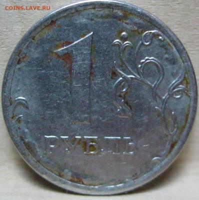 Бракованные монеты - IMG_3712.JPG
